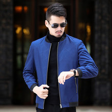 New middle-aged men's jacket, thin jacket, 30 spring and autumn leisure, 40 middle-aged and old men's shirts, father's clothes, 50 years old