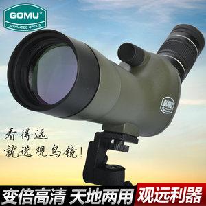 高牧20-60X60倍变倍单筒<span class=H>望远镜</span>观鸟镜观赏镜观靶镜高倍高清看月亮