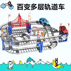 儿童益智小孩玩具百变城市轨道赛车拼装套装多层电动跑道小火<span class=H>汽车</span>