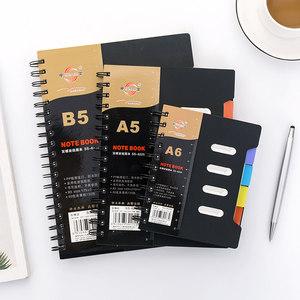 申士62系列B5 A5 A6 螺旋本 线圈 竖式笔记本 分类加厚线环日记本
