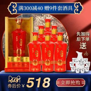 2015年产御窖N20<span class=H>西凤酒</span>45度绵柔凤香婚宴送礼盒白酒整箱6瓶陈酿酒