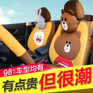 卡通女士<span class=H>车套</span>汽车座套四季通用车坐垫女神款布艺可爱座椅套全包围
