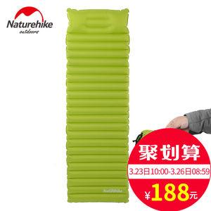 NH挪客气袋式超轻充气<span class=H>防潮垫</span>户外帐篷露营睡垫地垫单人充气垫加厚