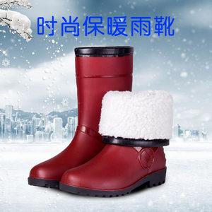 加棉雨靴女成人高筒时尚<span class=H>雨鞋</span>加绒套鞋防水<span class=H>橡胶</span>鞋冬季保暖长筒水鞋