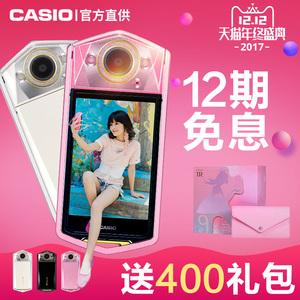 再领400优惠】Casio/卡西欧 EX-TR750自拍神器<span class=H>数码</span>美颜相机tr750