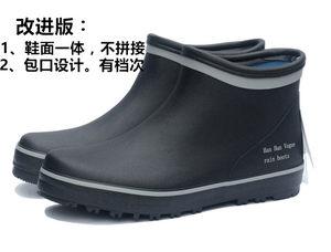 春夏短筒<span class=H>橡胶</span>雨鞋男女低帮雨靴工作轻便防滑防水胶鞋男套鞋时尚