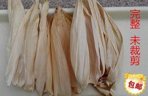 玉米葉子苞米葉整張未裁剪玉米皮棒棒襖凍粑玉米粑葉1斤包郵編織