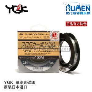 原装日本进口鱼线YGK职业者碳线碳素100米海钓矶钓<span class=H>子线</span>前导线正品