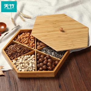 天竹干果盒分格带盖客厅家用干果盘坚果盘创意瓜子零食糖果盒收纳
