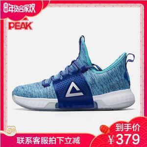 匹克篮球鞋霍华德三代3代PLUS低帮缓震耐磨专业比赛鞋<span class=H>战靴</span>E82003A