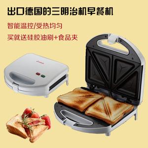 【天天特价】三明治机早餐机吐司机烤不粘涂层<span class=H>面包机</span>三文治机