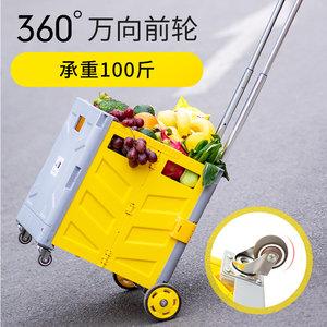加强版超市买菜车小拉车便携购物小推车折叠行李车家用汽车收纳箱