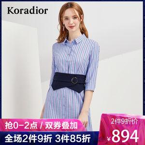 Koradior/珂莱蒂尔品牌女装2019春装新款条纹七分袖衬衫<span class=H>连衣裙</span>女