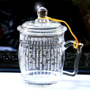 大悲咒水晶办公杯带盖<span class=H>手把</span>玻璃杯泡茶<span class=H>水杯</span>佛经六字大明咒会议杯子