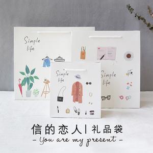 信的恋人 手提袋 北欧田园生活礼品袋<span class=H>糖果</span>盒文艺生日礼物包装纸袋
