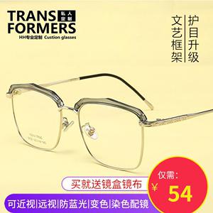 眉毛框架男女半框方框眼镜框架细腿独立鼻托可调节可配镜学生近视