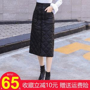 冬天裙子加厚保暖羽绒棉时尚半身<span class=H>长裙</span>大码一片式包臀裙中长款夹棉