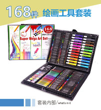 Deluxe 150 Children's Painting Set Art Watercolor Pen Set Gift Box Painting Pen Crayon Primary School Supplies