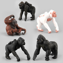 Simulated chimpanzee model children solid soft gel static toy ape monkey black and white chimpanzee animal ornaments
