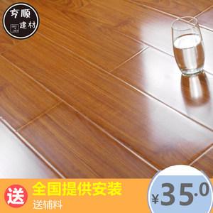 12mm强化复合地板防水<span class=H>木地板</span>家用卧室工装环保强化地板厂家直销
