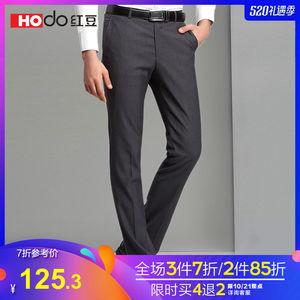 Hodo/红豆<span class=H>男装</span>春厚款男士西装裤直筒<span class=H>西裤</span>男3302