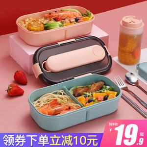 学生上班族饭盒分格带盖便携可微波加热