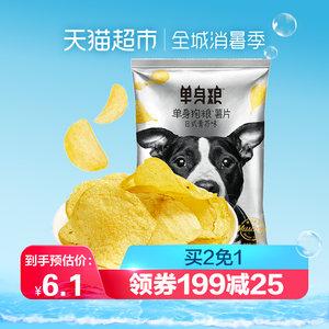 单身狗粮薯片日式青芥末味70g网红恶搞ins创意膨化休闲零食小吃