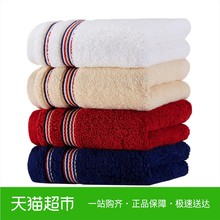 Gold Cotton Towel for Adults Thickening Soft Water Absorbent Hotel Towel Plain Colored Face Washing Towel for Men and Women