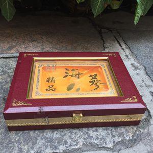 新款油皮纸包装盒<span class=H>海参</span>海味干货送礼空木盒半斤一斤礼品盒包装