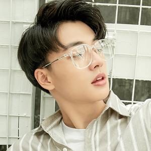 【雅雷仕】近视眼镜男平光镜框透明眼睛架