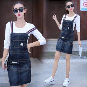 女装秋装2017新款潮牛仔背带裙两件套韩版中长款吊带连衣裙套装裙