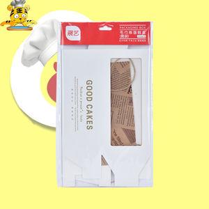 展艺毛巾卷<span class=H>蛋糕</span>盒套装 点心包装盒袋定制便携纸质长方形家用生日