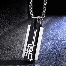Simple Men's Necklace Hanging Korean Chao Ren Titanium Steel Student Hanging Individual Decorations Chao Hanging Accessories