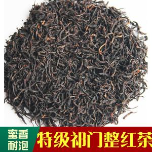 佰香集2018新茶叶 祁门<span class=H>红茶</span> 特级( 整<span class=H>红茶</span>)春茶 蜜香型250克罐装