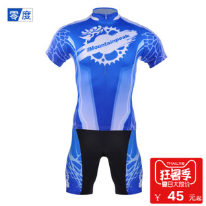 MTP<span class=H>骑行</span>服<span class=H>服装</span>短袖夏季男女自行车山地车装备上衣裤子运动套装