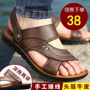 2019夏季新款一字拖鞋男士真皮防滑大码潮<span class=H>凉拖</span>两用凉鞋男鞋沙滩鞋