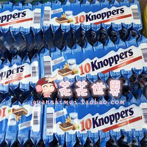 香港<span class=H>代</span>购 <span class=H>德国</span>Knoppers威化饼干牛奶榛子<span class=H>巧克力</span>味8连包
