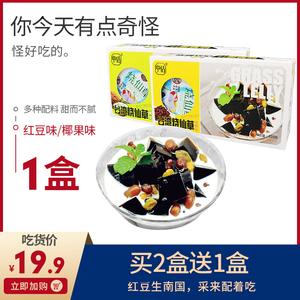 台湾网红烧仙草310g*1盒红豆奶茶龟苓膏果冻布丁即食甜品休闲零食