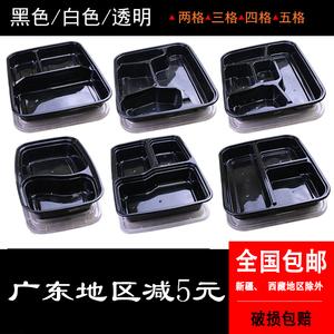 森越一次性餐盒 长方形圆形<span class=H>饭盒</span>便当盒分格外卖打包盒便当盒带盖