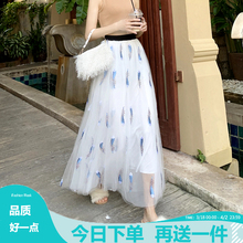 Screen Half-length Skirt Feather Embroidered Summer New A-shaped ins High-waist Skirt Mid-long Fairy Skirt