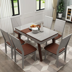 现代简约<span class=H>餐桌</span>椅组合<span class=H>大理石</span>面实木<span class=H>餐桌</span>餐椅小户型长方形饭桌子家用