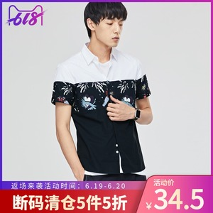 GXG<span class=H>男装</span>新款 夏款时尚百搭款休闲斯文短袖衬衫62223408
