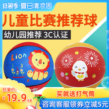Fisher Baby Basketball Baby Baby Racket Baby Rock Ball Inflatable Rubber Ball Kindergarten Toy Ball