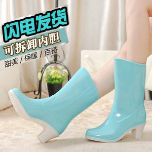 中筒高跟雨鞋成人<span class=H>雨靴</span>韩版时尚套鞋防水女士加厚防滑水鞋耐磨胶鞋