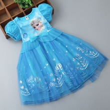Girl Spring Ice and Snow Margin Princess Aisha Pengpeng Skirt Little girl Aisha Dress Children Summer Skirt