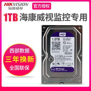 海康威视WD/西部数据 WD10PURX1TB监控专用<span class=H>硬盘</span> 1000G录像机<span class=H>硬盘</span>