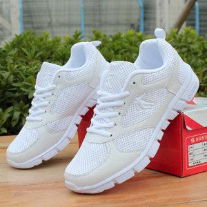 新款白色<span class=H>运动鞋</span><span class=H>男鞋</span>学生跑步鞋厚底防水工作鞋男士旅游鞋子内增高