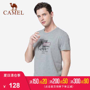 骆驼<span class=H>男装</span> 2019夏季新款青年时尚圆领纯色印花休闲短袖t恤衫男潮