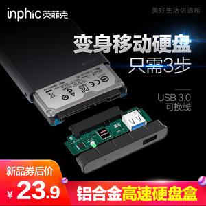 领10元券购买英菲克硬盘盒子3.5/2.5英寸外置外接usb3.0 type-c 读取硬盘保护盒台式机笔记本电脑机械固态通用移动外壳
