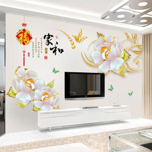 墙贴画客厅电视背景墙纸自粘壁纸卧室床头温馨墙画贴纸墙面装饰品